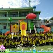 โรงเรียนบ้านปูลากาป๊ะ อ.เมือง จ.นราธิวาส